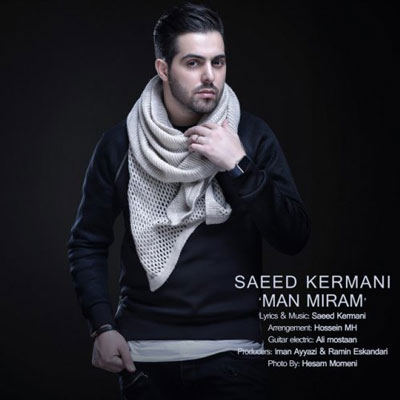 Saeed-Kermani-Man-Miram